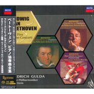 SACD диск Esoteric Beethoven: The Five Piano Concerti (3 discs)