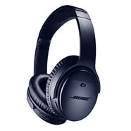 Наушники Bose Quietcomfort 35 II Triple Midnight